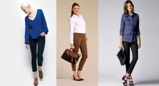 Как правильно выбрать зауженные женские брюки