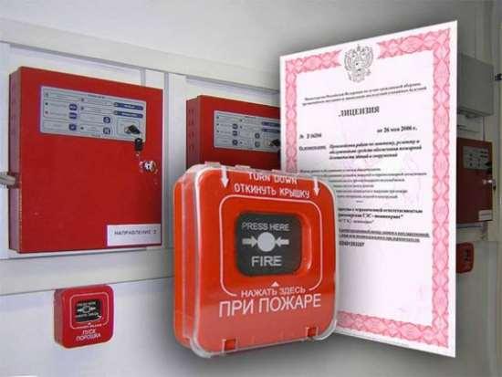 Тонкости самостоятельного получения пожарной лицензии МЧС
