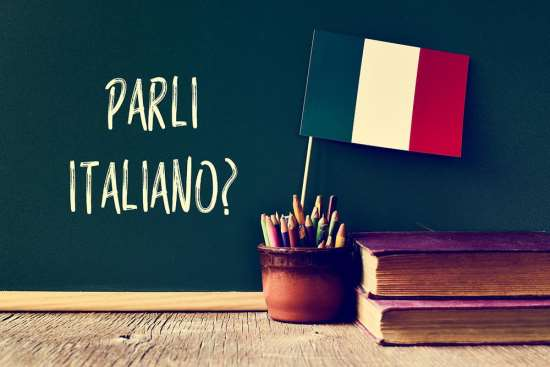 «Big City» - изучаем итальянский язык по скайпу
