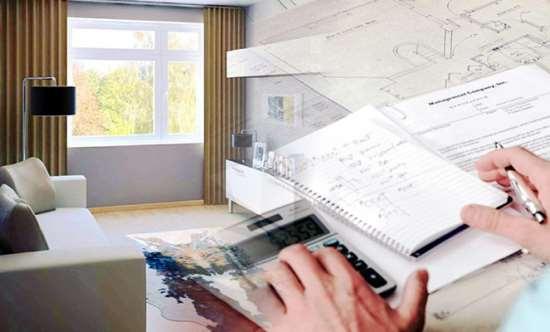 Особенности проведения объективной оценки стоимости комнаты