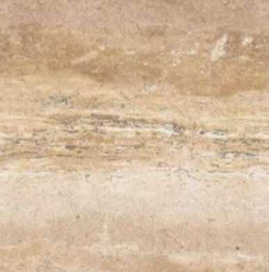 Керамогранит B-Stone Gold Nat.– идеальное покрытие для любого помещения