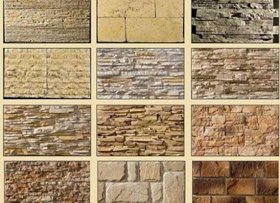 Основные виды натурального камня для отделки