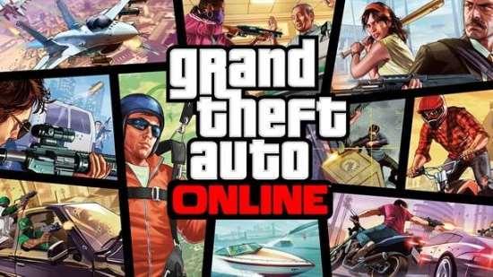 Услуги прокачки и накрутки в игре GTA 5 Online