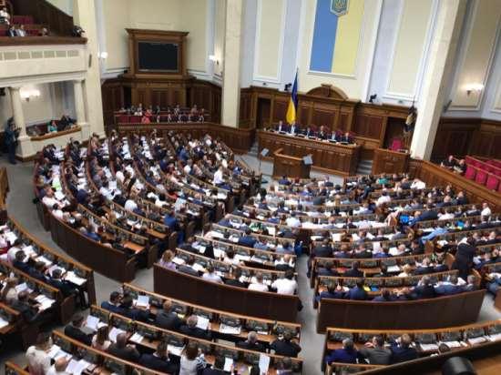 В Верховной Раде появилось депутатское объединение «Тернопольщина»
