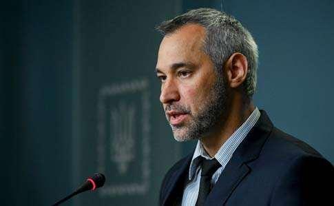 Рябошапка уволил прокурора Черкасской области