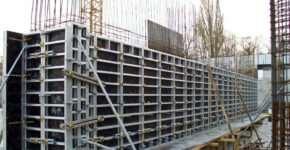 Аренда опалубки и строительных лесов в СПб