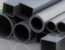 Какие изделия входят в трубный металлопрокат?