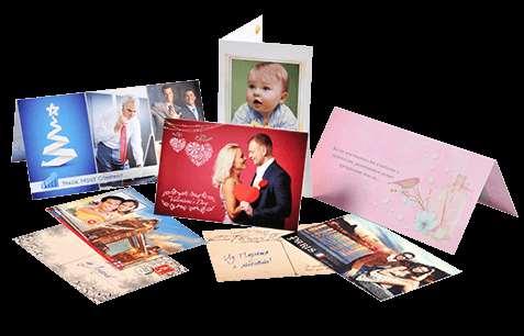 Печать открыток по индивидуальному заказу клиентов