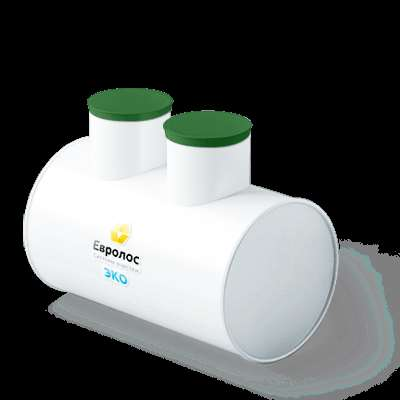 Септики бренда «Евролос» для глубокой очистки