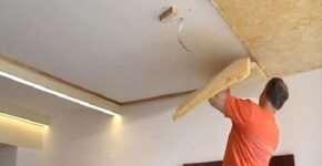 Шумоизоляция натяжного потолка: надежно и качественно