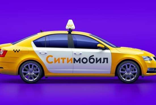 Ситимобил — лучшее такси и для водителей, и для клиентов