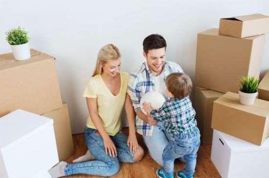 Помощь государства в виде ипотеки для молодой семьи