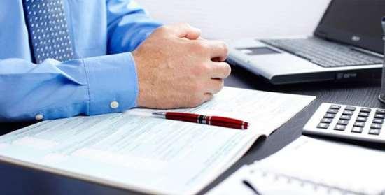 Требования к услугам бухгалтерии для компании
