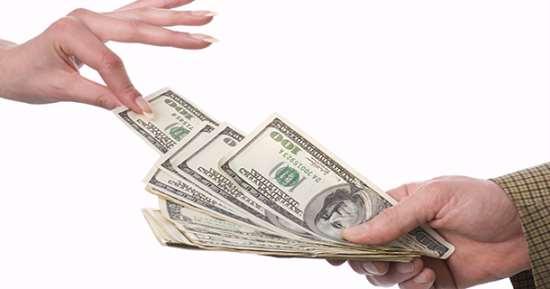 Каталог учреждений для получения быстрого кредита