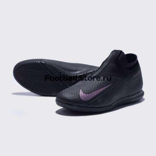Высококачественная и стильная футбольная обувь с носком