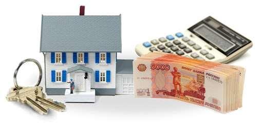 Лучшие 10 советов по части ипотеки без первоначального взноса