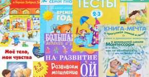 Интересные и развивающие детские книги оптом