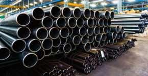 Производственная база металлических труб б\у