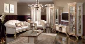 Итальянская мебель для гостиной — изысканный стиль