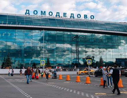 Услуги группового трансфера Кострома – Домодедово