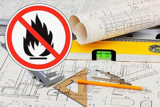 В каких случаях нужен расчет пожарных рисков?