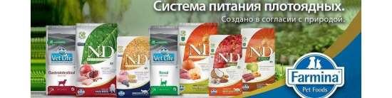 Продукция для домашних питомцев разных видов