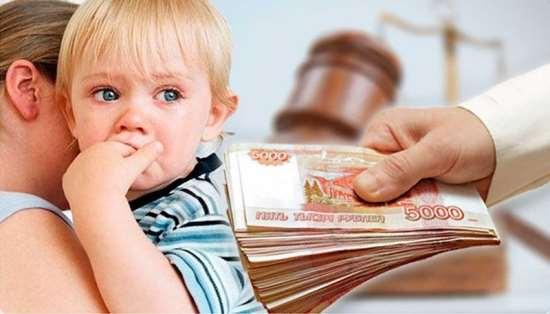 Помощь адвоката при взыскании алиментов