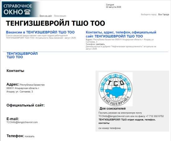 Clip2net_200822203441