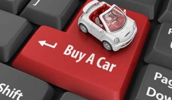 Как лучше всего провести продажу авто?