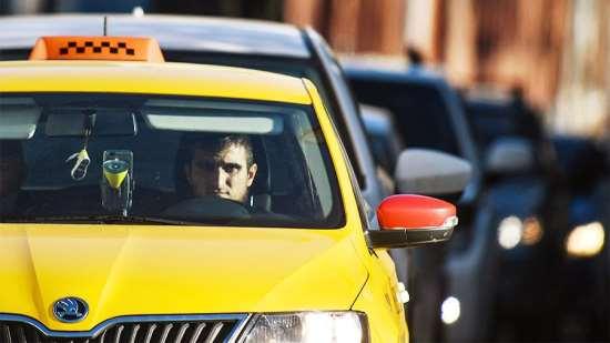 Заказ такси с частным водителем