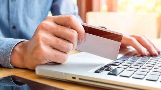 Распространенные цели получения онлайн займов