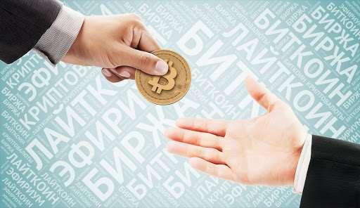 Насколько выгодна покупка криптовалюты?