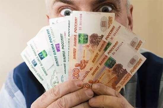 Выгодные займы для бытовых нужд