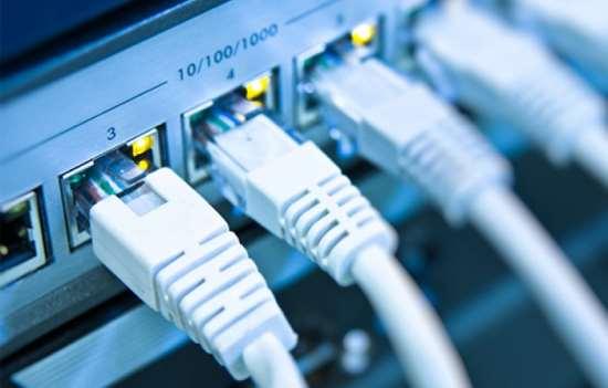 Подключение интернета в пределах Ленинского района