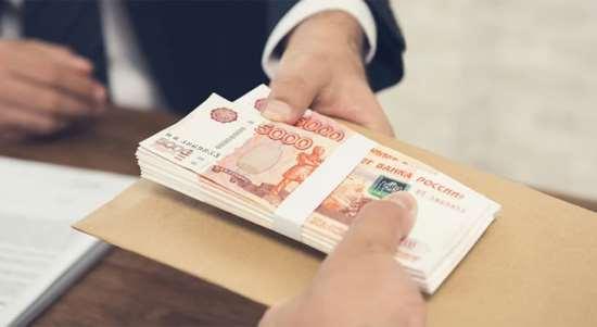 Получение кредита без отказа