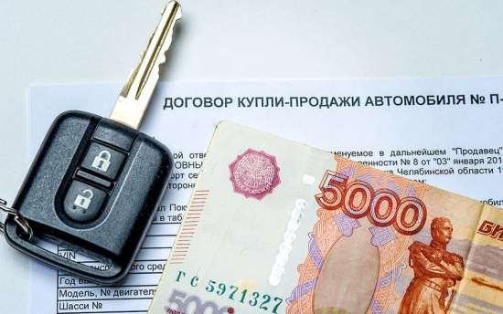 Продажа авто: использовать ли интернет?