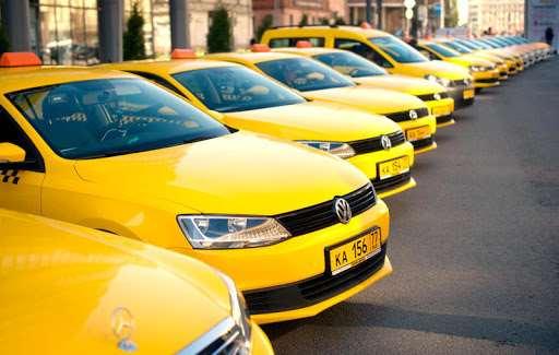 Круглосуточный онлайн заказ такси в Киеве