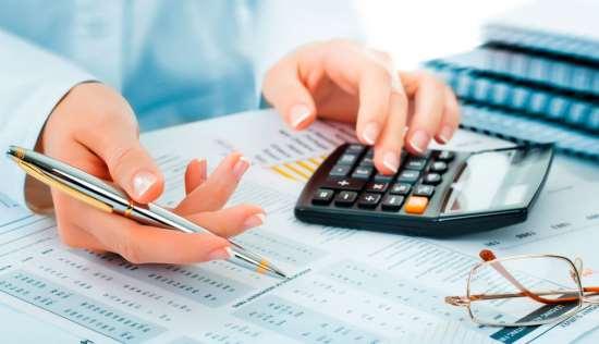 Профессиональные бухгалтерские услуги в Перми