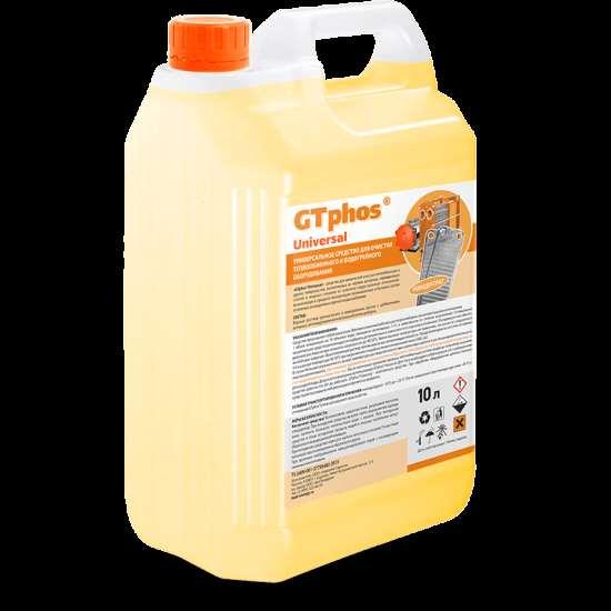 Высококачественные средства GTphos по выгодной цене