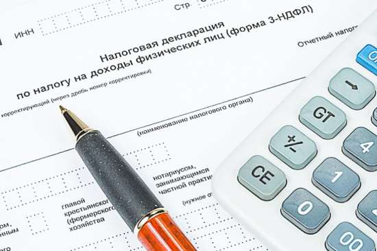 Когда сдавать налоговые декларации в III квартале?