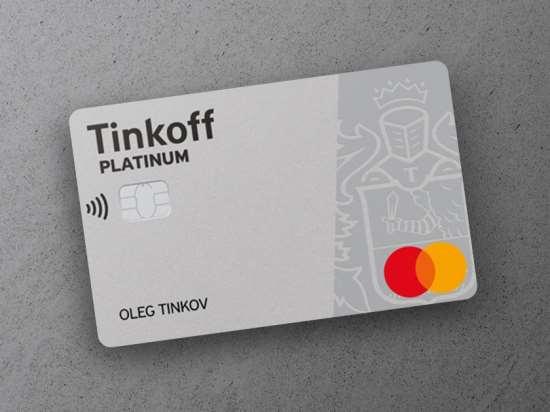 Возможности кредитной карты Тинькофф Платинум