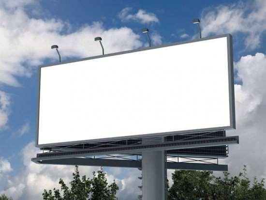 Что важно учесть, выбирая, где заказать наружную рекламу?