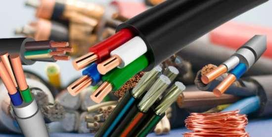 Грамотный выбор электрического кабеля