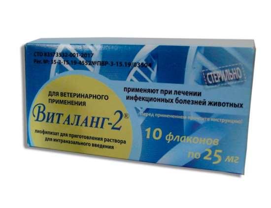Средство Виталанг 2 от вирусной инфекции