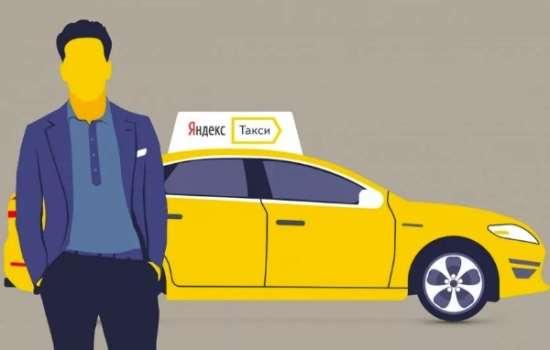 Требования для устройства в Яндекс.Такси