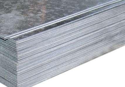 Оцинкованный металлопрокат от профильной фирмы