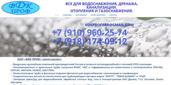 Clip2net_201223200348