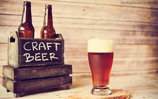 Крафтовое пиво — потрясающий вкус