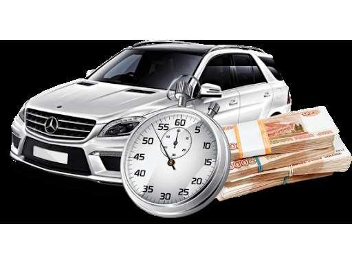 Услуги по срочному выкупу машин в Туле
