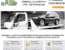 Помощь на дорогах в городе Санкт-Петербург и области